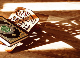Mushaf Al-Quran. (foto: konsultasisyariah)