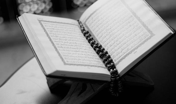 Al-Qur'an. (foto: ist/palontaraq)